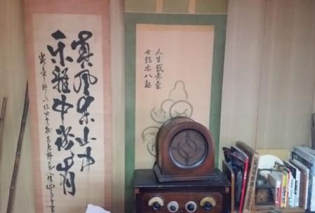 kinsai-009