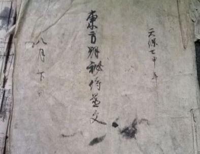 kinsai-011
