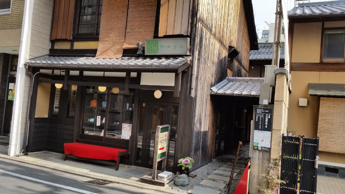 yuzen-001
